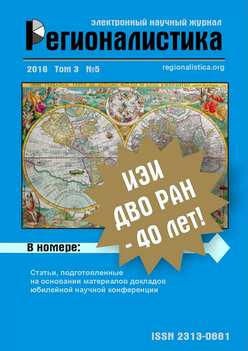 cover 2016-05