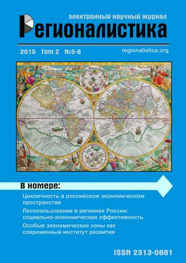 cover2015-05-06-2