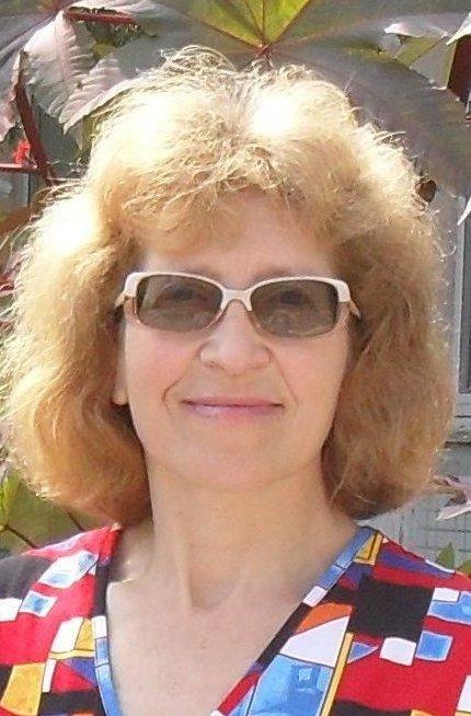 Троп Татьяна Иосифовна